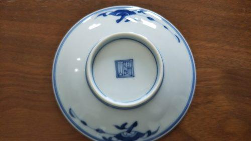 陽山 小皿