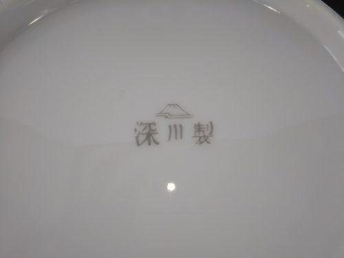 深川製磁 fukagawa-seiji