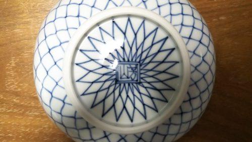 京焼 清水焼 芳山窯 網目六角三段鉢の一つ 3つセットの鉢で 参考価格税込24,000円
